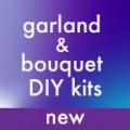 garland & bouquet DIY kits