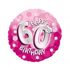 18C HOLO EVT:BDAY PINK 60