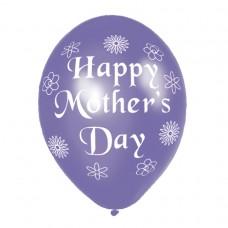 Latex Balloon 'Happy Mothers Day'