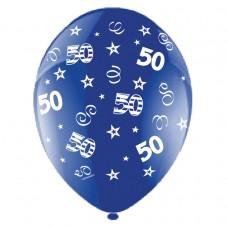 BALLOON 27.5cm:BD 50-CELE BLUE