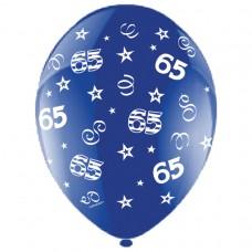 BALLOON 27.5cm:BD 65-CELE BLUE