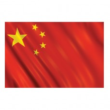 PPP CHINA Flag 5ft x 3ft