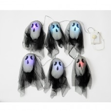Black Ghost Lights