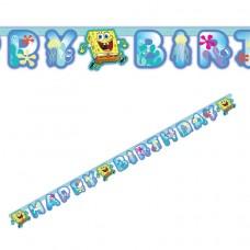 Spongebob HB Letter Banner